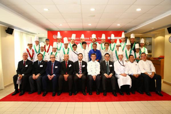ICI European chef awards